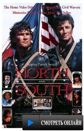Север и Юг / North and South (1985)